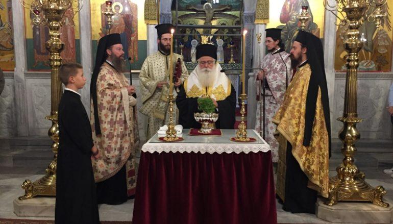 Οι ιεροψάλτες της Ι. Μ. Δημητριάδος τίμησαν τον Προστάτη τους (ΦΩΤΟ)