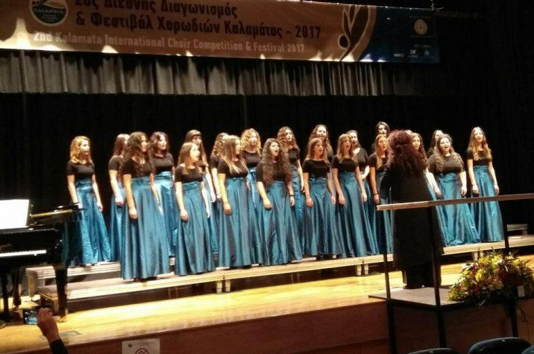 Η Πατρινή Γυναικεία χορωδία BelCantes συμμετείχε σε Διεθνή Φεστιβάλ Χορωδιών (ΦΩΤΟ)