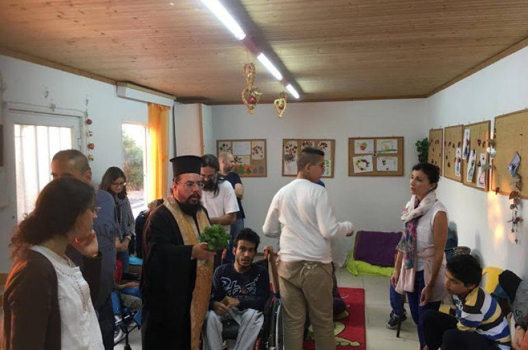 Αγιασμός στο Ίδρυμα Κ.Α.Α.Π. Βούλας για τη νέα Κατηχητική χρονιά (ΦΩΤΟ)