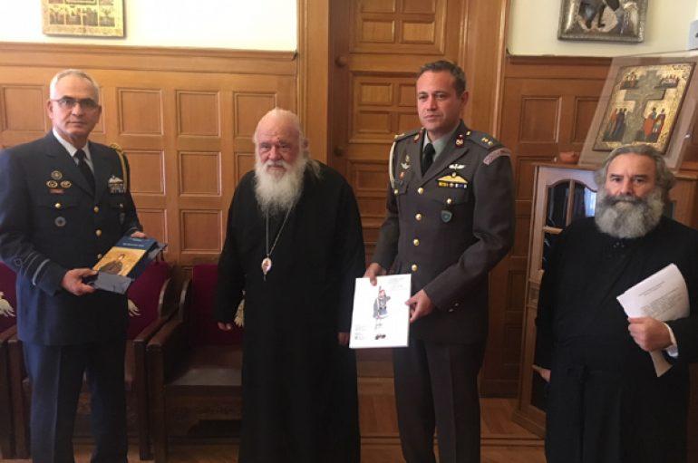 Επισκέψεις στον Αρχιεπίσκοπο Αθηνών Ιερώνυμο (ΦΩΤΟ)