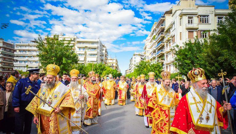 Πλειάδα Αρχιερέων στη λιτανεία του Πολιούχου της Θεσσαλονίκης  (ΦΩΤΟ)