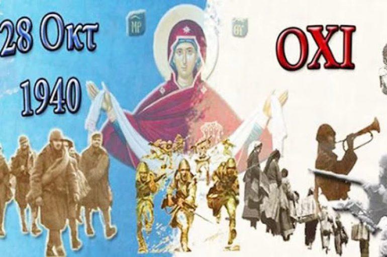 «Εθνική καταγωγή και εκκλησιαστική συνείδηση: Μια λεπτή ισορροπία»