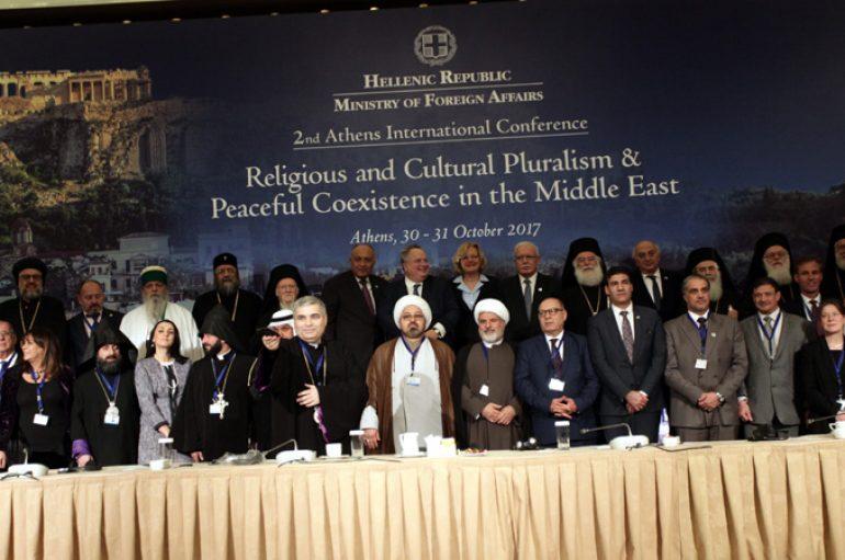 Ολοκληρώθηκε η Διεθνής Διάσκεψη Αθηνών για τον Θρησκευτικό Πλουραλισμό
