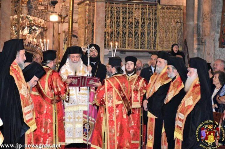 Η εορτή της 28ης Οκτωβρίου 1940 στο Πατριαρχείο Ιεροσολύμων (ΦΩΤΟ)