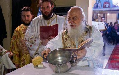 Εγκαίνια Ιερού Ναού από τον Μητροπολίτη Βεροίας (ΦΩΤΟ)