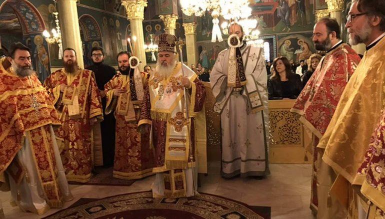 Η εορτή του Αγίου Δημητρίου στην Ι. Μητρόπολη Νεαπόλεως (ΦΩΤΟ)