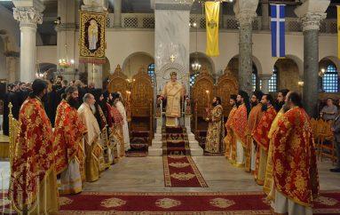 Αρχιερατική Θ. Λειτουργία στον Ι. Ναό Αγίου Δημητρίου Θεσσαλονίκης (ΦΩΤΟ)