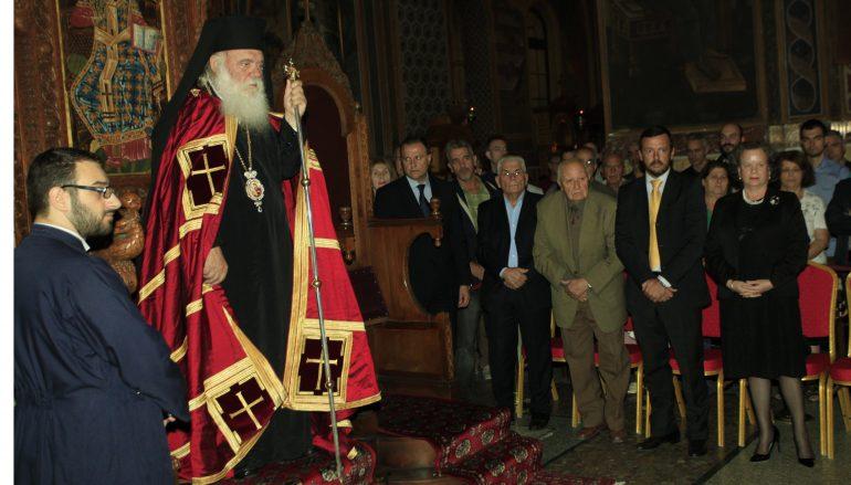 Ο Αρχιεπίσκοπος στον Ιερό Nαό Αγ. Διονυσίου Αρεοπαγίτου (ΦΩΤΟ)