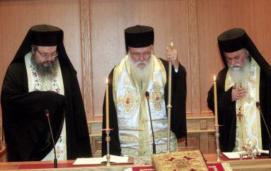 Η εισήγηση του Αρχιεπισκόπου στην Ιερά Σύνοδο της Ιεραρχίας
