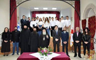 Σχολική εορτή για την 28η Οκτωβρίου στο Πατριαρχείο Ιεροσολύμων (ΦΩΤΟ)