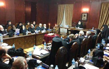 Ολοκλήρωση της Ι. Συνόδου της Ιεραρχίας του Πατριαρχείου Αλεξανδρείας