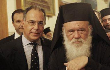 Κονιδάρης: «H Eκκλησία δεν νομοθετεί αλλά και δεν σιωπά»