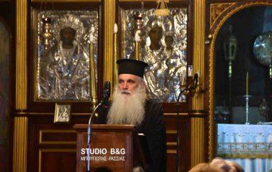 Ξεκίνησαν τα Εσπερινά Κηρύγματα του Μητροπολίτη Αργολίδος
