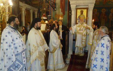 Αρχιερατική Θεία Λειτουργία στον Ι. Ναό Αγίου Νικολάου Καλλιθέας (ΦΩΤΟ)