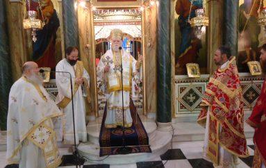 Ο Κορωνείας Παντελεήμων στον Ι. Ναό Αγ. Κωνσταντίνου Πειραιώς (ΦΩΤΟ)