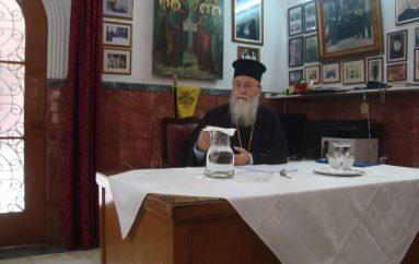 Ιερατική Σύναξη στην Αρχιερατική Περιφέρεια Σικυώνος της Ι. Μ. Κορίνθου