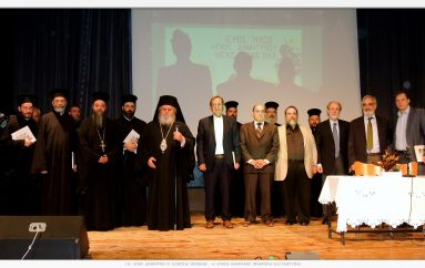 Εκδήλωση για τα 90 χρόνια ιδρύσεως του Ι. Ναού Αγ. Δημητρίου Νέας Ελβετίας