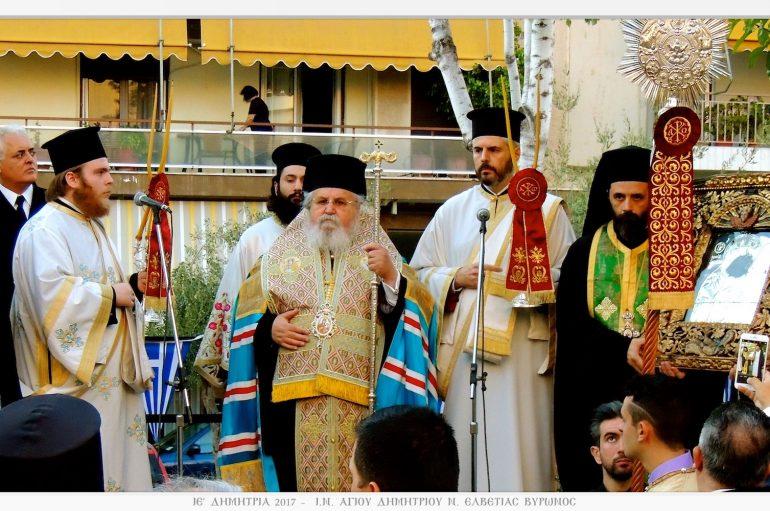Ο Βύρωνας υποδέχθηκε την εικόνα της Παναγίας Χοζοβιωτίσσης (ΦΩΤΟ)