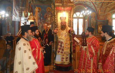 Η εορτή του Αγίου Δημητρίου στο νησί της Χίου (ΦΩΤΟ)