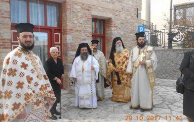 Η Χίος τίμησε τον μακαριστό Μητροπολίτη Φιλίππων Προκόπιο (ΦΩΤΟ)