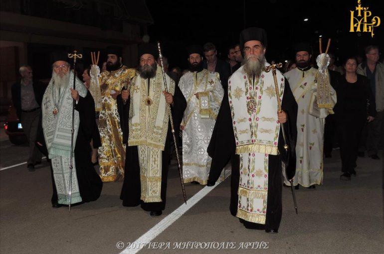 Πολυαρχιερατικός εσπερινός για τον Άγιο Μάξιμο το Γραικό στην Άρτα (ΦΩΤΟ)