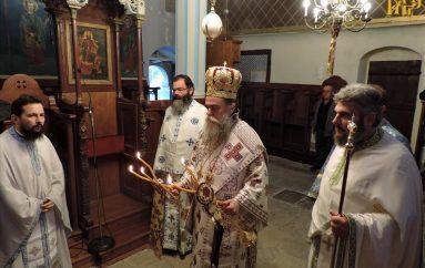 Αρχιερατική Θ. Λειτουργία στην Ι. Μονή Αγ. Αικατερίνης Καταρράκτη Άρτης (ΦΩΤΟ)