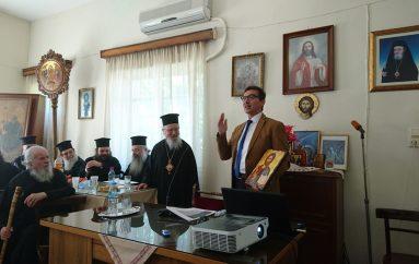 Σκέψεις και προβληματισμοί για τα Θρησκευτικά στην Ι. Μ. Αιτωλίας (ΦΩΤΟ)