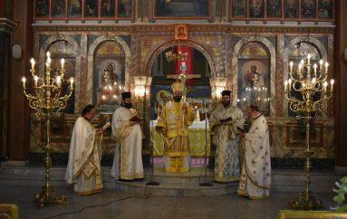 Μνημόσυνο εθνομαρτύρων κληρικών στην Ι. Μ. Μαρωνείας (ΦΩΤΟ)