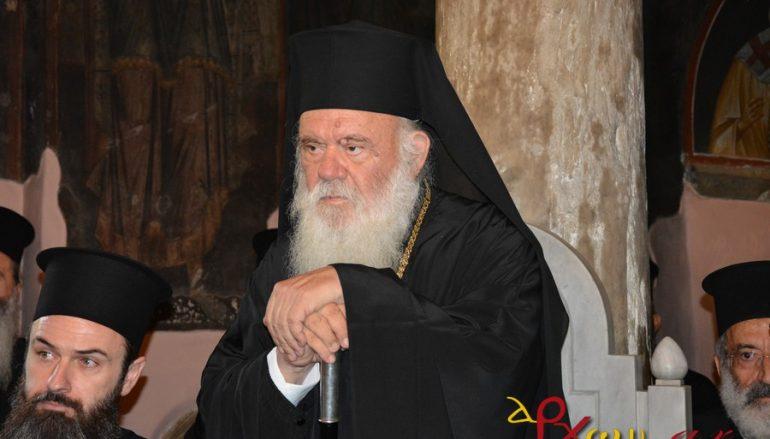 Αρχιεπίσκοπος: «Δεν θέλουμε τα παιδιά μας να υποστούν αυτό το μαρτύριο»