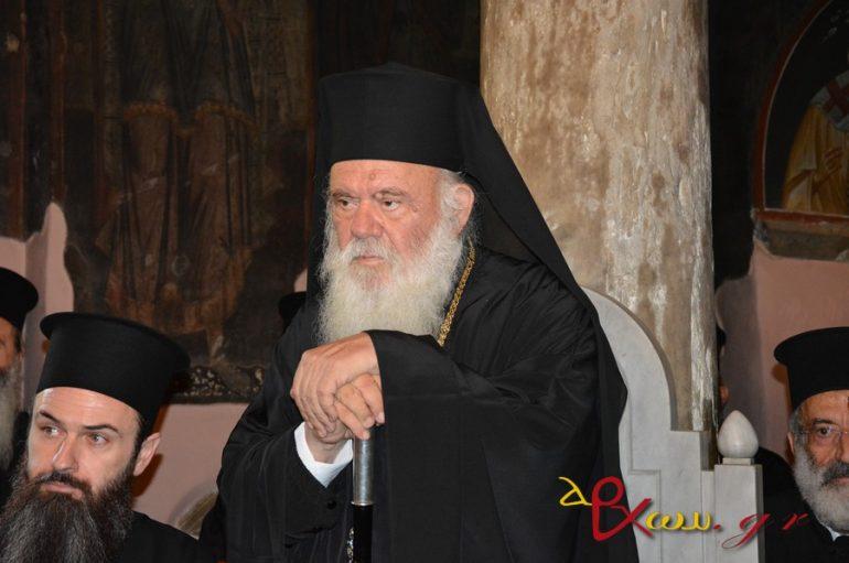 """Αρχιεπίσκοπος: """"Δεν θέλουμε τα παιδιά μας να υποστούν αυτό το μαρτύριο"""""""