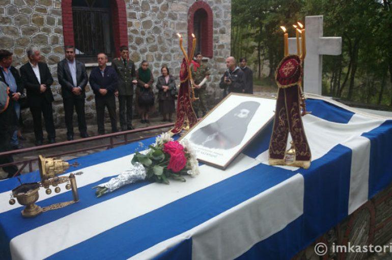 Αφιέρωμα στον Εθνοϊερομάρτυρα Αιμιλιανό από την Ι. Μ. Γρεβενών (ΒΙΝΤΕΟ)
