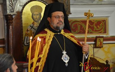 Εισήγηση Μεσσηνίας στην Ιεραρχία για διάλογο Ορθοδόξων – Ρωμαιοκαθολικών