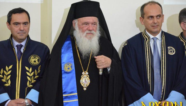 Επίτιμος Διδάκτορας του Πανεπιστημίου Πελοποννήσου ο Αρχιεπίσκοπος (ΦΩΤΟ)