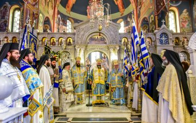 Η εορτή του Αγίου Νέστορα και τα Ελευθέρια της πόλεως του Λακγαδά (ΦΩΤΟ)