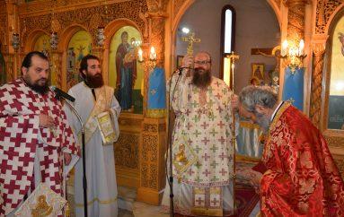 Αρχιερατική Θεία Λειτουργία στην Παναγία – Καματερού Σαλαμίνος (ΦΩΤΟ)