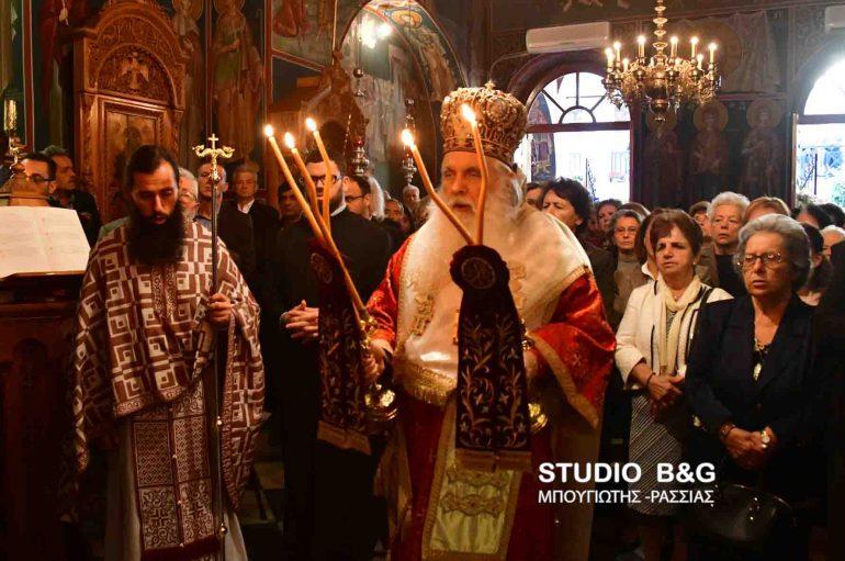 Πανηγύρισε η Ι. Μονή Αγίου Δημητρίου Καρακαλά στο Ναύπλιο (ΦΩΤΟ – ΒΙΝΤΕΟ)