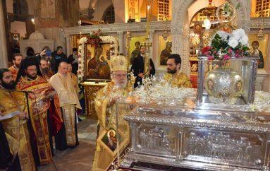 Η Ακολουθία των Εγκωμίων προς τον Άγιο Δημήτριο Θεσσαλονίκης (ΦΩΤΟ)