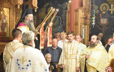 Η εορτή του Ευαγγελιστή Λουκά στην Ι. Μ. Κίτρους