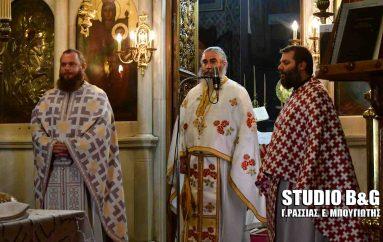 Η Αστυνομία στην Αργολίδα τίμησε τον προστάτης της Άγιο Αρτέμιο (ΦΩΤΟ-ΒΙΝΤΕΟ)
