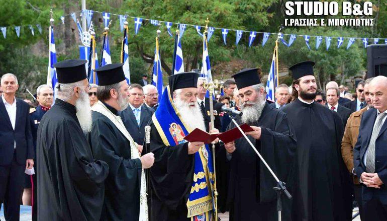 Το Ναύπλιο εόρτασε την Εθνική Επέτειο του «ΟΧΙ» (ΦΩΤΟ – ΒΙΝΤΕΟ)
