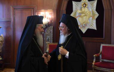 Επίσκεψη του Πατριάρχη Ιεροσολύμων στο Οικουμενικό Πατριαρχείο (ΦΩΤΟ)