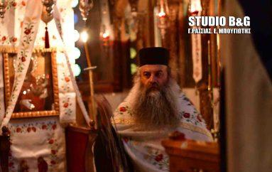Ιερά Αγρυπνία προς τιμήν της Παναγίας Γοργουπηκόυ στις Μυκήνες (ΦΩΤΟ)