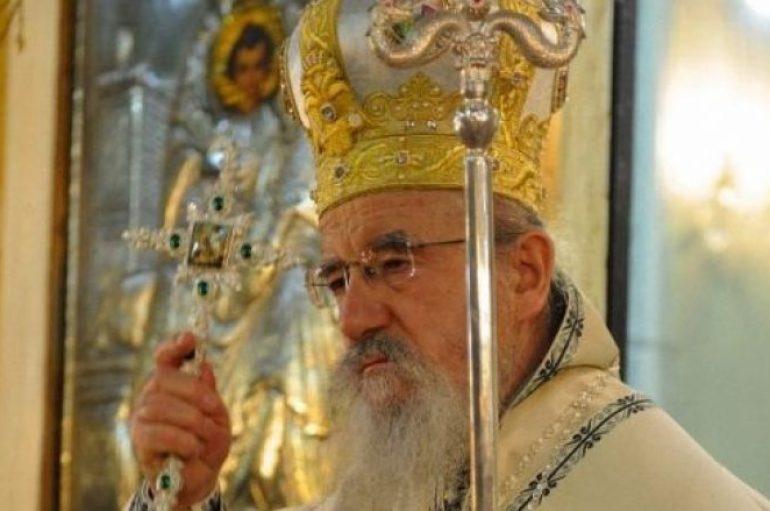 """Ι. Μ. Αιτωλίας: """"Δεν μισούμε τον αμαρτωλό άνθρωπο, αλλά την αμαρτία"""""""