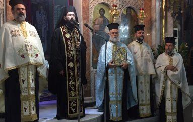 Οι εν Γαστούνη Κεφαλλήνες τίμησαν τον Προστάτη τους Αγ. Γεράσιμο (ΦΩΤΟ)