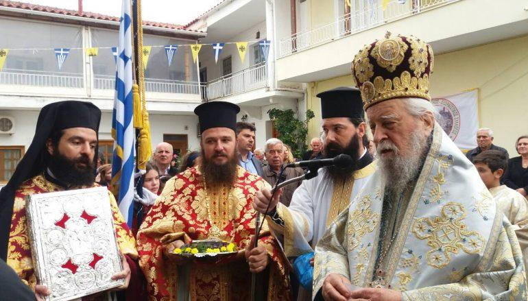 Η εορτή του Αγίου Δημητρίου στην Ι. Μ. Καρυστίας (ΦΩΤΟ)