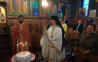 Η εορτή του Αγίου Λογγίνου του Εκατοντάρχου στην Τρίπολη (ΦΩΤΟ)