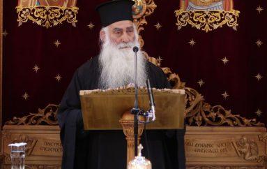 Σιατίστης Παύλος: «Η Εκκλησία δεν διεκδικεί πολιτικά δικαιώματα» (ΒΙΝΤΕΟ)