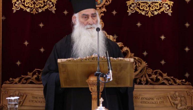 """Σιατίστης Παύλος: """"Η Εκκλησία δεν διεκδικεί πολιτικά δικαιώματα"""" (ΒΙΝΤΕΟ)"""