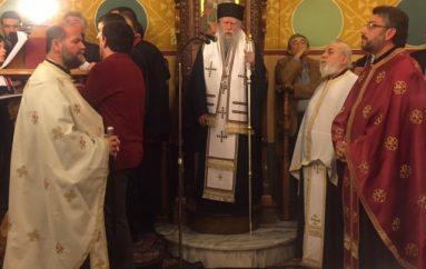 Εσπερινός του Αγίου Δημητρίου στην Ι. Μητρόπολη Ηλείας (ΦΩΤΟ)