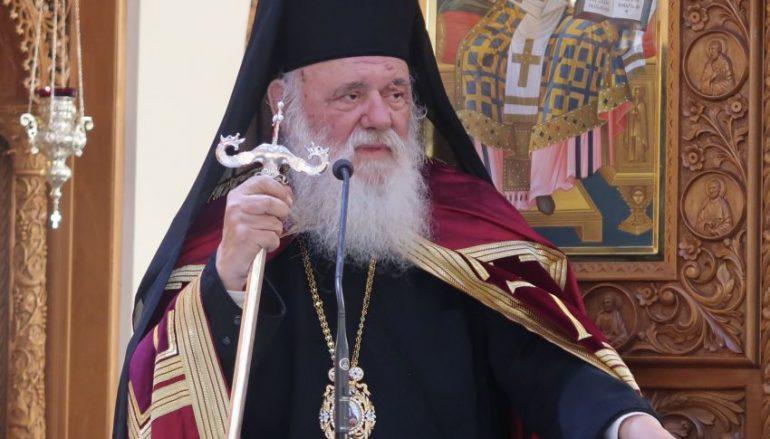 Ο Αρχιεπίσκοπος Ιερώνυμος στον Ι. Ναό Αγ. Δημητρίου Μπραχαμίου (ΦΩΤΟ)